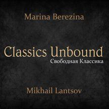 Музыкальный альбом Classics Unbound